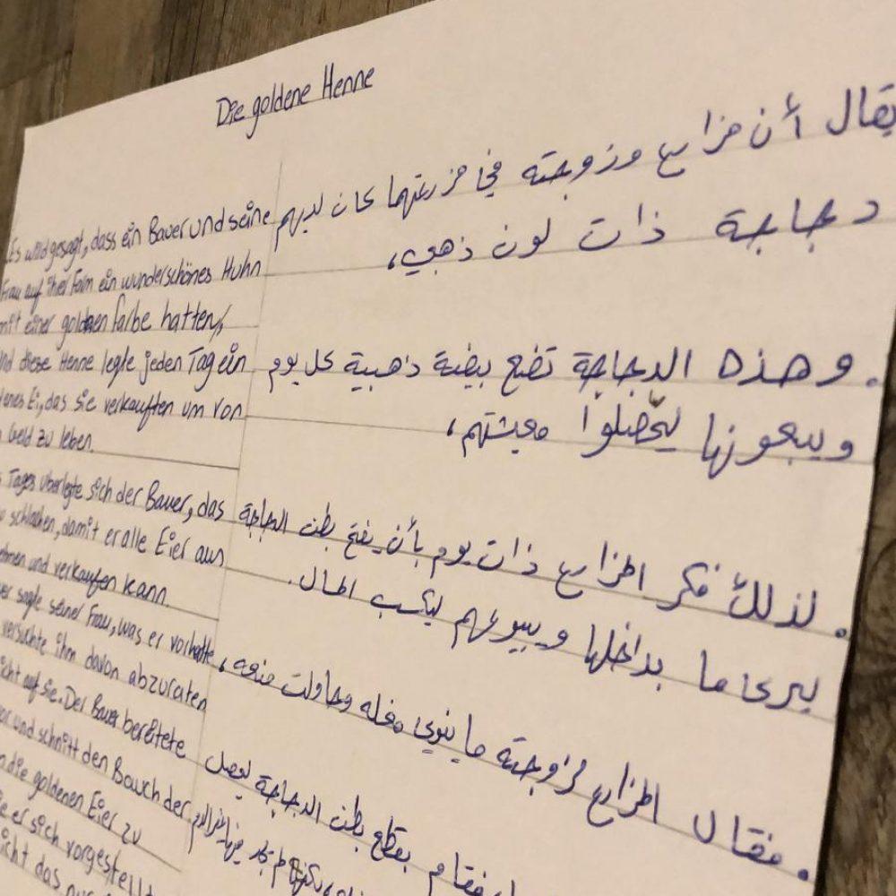 Märchen deutsch-arabisch